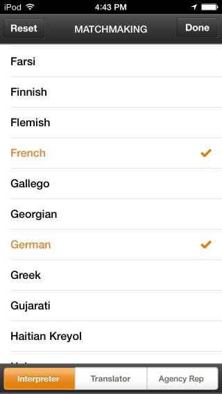 app_select